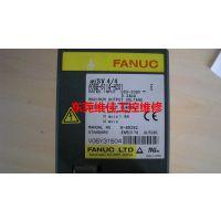 东莞法那科伺服器维修A06B-6114-H201