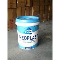 济南防水涂料塑料包装桶