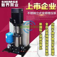 新界水泵BLT8-10立式变频增压泵二次供水加压泵旅舍宾馆热水增压循环泵多级离心泵