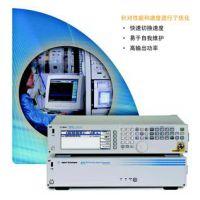 安捷伦N5161A,出售N5161A信号源,深圳出售N5161A信号源