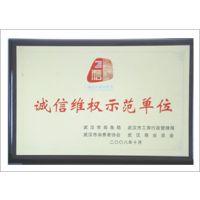 武汉二厂电线BVR1.5平方 二厂飞鹤牌电线 二厂电线报价 飞鹤电线 飞鹤电缆 国标足米