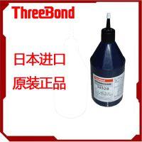 批发零售日本三键TB3052B淡黄色UV胶,threebond3052B液晶显示板密封,电子元件