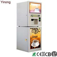 奶茶机_高盛伟业(图)_奶茶机 投币
