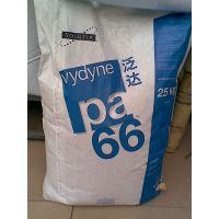 供应Vydyne 50BWFS PA66 美国首诺