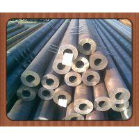 140*8规格P11材质钢管,钢厂宝钢产品