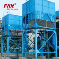 厂家直销安徽菲利特AFSC式自洁空气过滤器