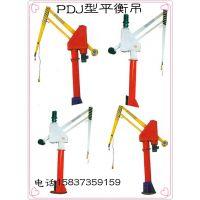 工作半径2.5m,过载保护,极限保护,提升速度6.2m/min,PDJ525平衡吊,亚重牌