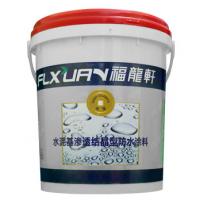 福龙轩水泥基渗透结晶型防水涂料 环保型深圳建筑防水涂料