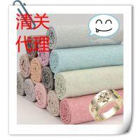 工业布料如何包税进口运输到深圳