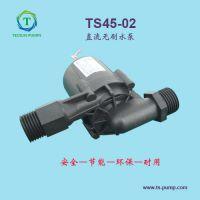 德胜牌TS45-02管道增压泵 DC12V/24V不阻塞直流水泵