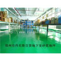 厂房地坪装修车间地坪施工 环氧树脂地坪价格