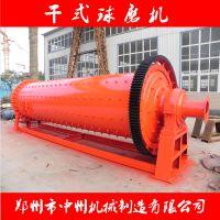 中州格子型球磨机 小型MQG2400 选矿球磨机 低价供应包安装