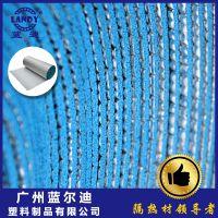 广州Landy厂家供应定制聚乙烯 保温隔热材 铝箔复合气泡隔热材料 屋顶保温优质高效
