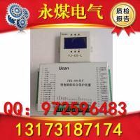 陕西榆林神木PIR-800IIF馈电智能综合保护装置值得拥有