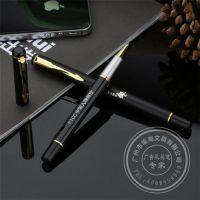 笔海文具(在线咨询)、商务签字笔、礼品金属签字笔