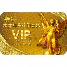 易滴供应会员卡,贵宾卡,IC卡制作,会员管理系统,贵宾卡制作