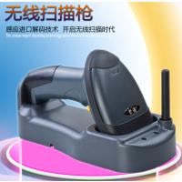 芒通 (MONTOL)MT2080无线扫描枪扫码枪快递专用超市仓库商品扫