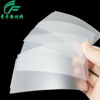 东莞【常丰】供应OGS制程抗酸膜 触控屏切割制程保护膜