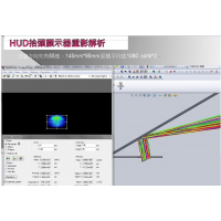 SPEOS CAAV5 汽车照明模拟设计软件