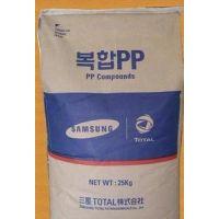 供应PP韩国三星Samsung Total HJ500