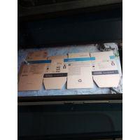 供应杭州滨江区纸箱加工厂供应拱墅区、西湖区、三墩镇牛皮纸箱、纸盒。