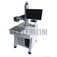 广州码清光纤激光打标机MQLF-10T窗帘配件 打码机,金属激光标记机厂家直销