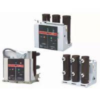 厂家批发户内高压真空断路器ZN73-12/2000-31.5永磁,固定式