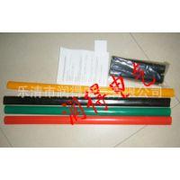 电缆附件1KV四芯交联电缆热缩终端SY-1/4.4(适300-400)电缆头