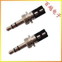 3.5立体特殊带锁耳机插针 3.5三级特殊前螺纹插针 3.5特殊插头