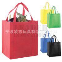 供应无纺布袋环保袋购物袋广告袋