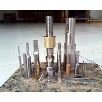 对外提供自动化零件加工,机械零部件加工,上海厂家