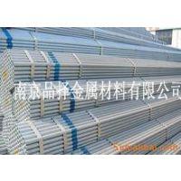 现货供应南京热镀锌钢管友发 供货句容丹阳安徽滁州天长