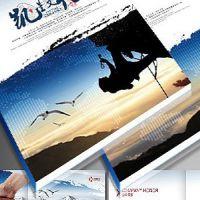 书册印刷服务服务商
