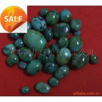 佛教七宝之纯天然扁椭圆绿松石