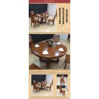 美希恩全实木餐桌椅组合中式现代餐桌圆形餐桌圆桌