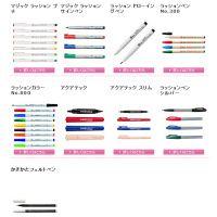 销售日本原装寺西化学MRPT水性签字笔,记号笔,水彩笔,素描笔13705298661