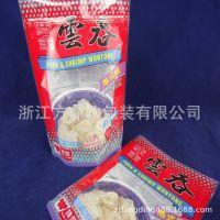 供应 美国味全馄饨包装袋/冷藏食品包装袋/低温拉链袋生产厂家