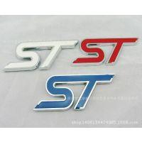 福特 新福克斯ST车贴 改装专用 进口轿跑ST车标志 ST装饰贴尾标