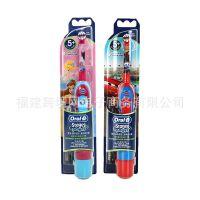 德国原装进口博朗Oral-B儿童电动牙刷DB4510K 干电池 软橡胶手柄