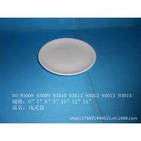 厂家直销 浅式盘 西餐餐具 白色陶瓷圆盘 餐厅酒店专用 潮州陶瓷
