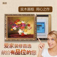 电表箱装饰画配电箱可推拉电闸盒现代液压客厅遮挡挂画一件代发