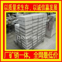 【路牙石价格】路牙石采购商汇集五莲县石材工业园引路牙石大抢购