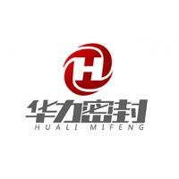 福建省华力密封技术有限公司