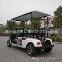 电动四座 电动高尔夫球车高尔夫 电动车