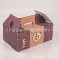 瓦楞纸盒定制各种规格三层B瓦楞纸盒 巧克力包装盒 杂粮盒