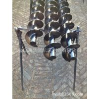 华宇直供生物质颗粒输送绞龙叶片 400-108-400农林机械专用螺旋杆