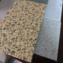 供应保定铝合金幕墙挂板异形铝蜂窝复合板冲孔吸音铝蜂窝天花装饰板木纹铝蜂窝板