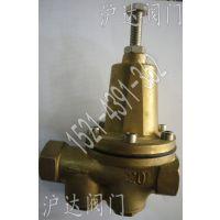 200P不锈钢水用减压阀