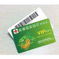 西安会员卡制作 专业设计制作高档条码卡 超市积分卡029-88229224
