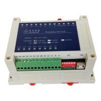 堆取料机控制都可以实现,一对一使用,dw-j31-0808无线开关量控制器